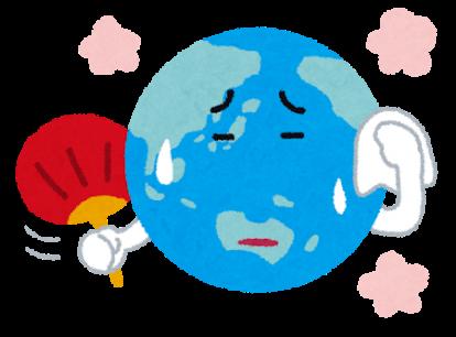 地球温暖化が進み気温が上がり、汗をかいている地球のいらすと