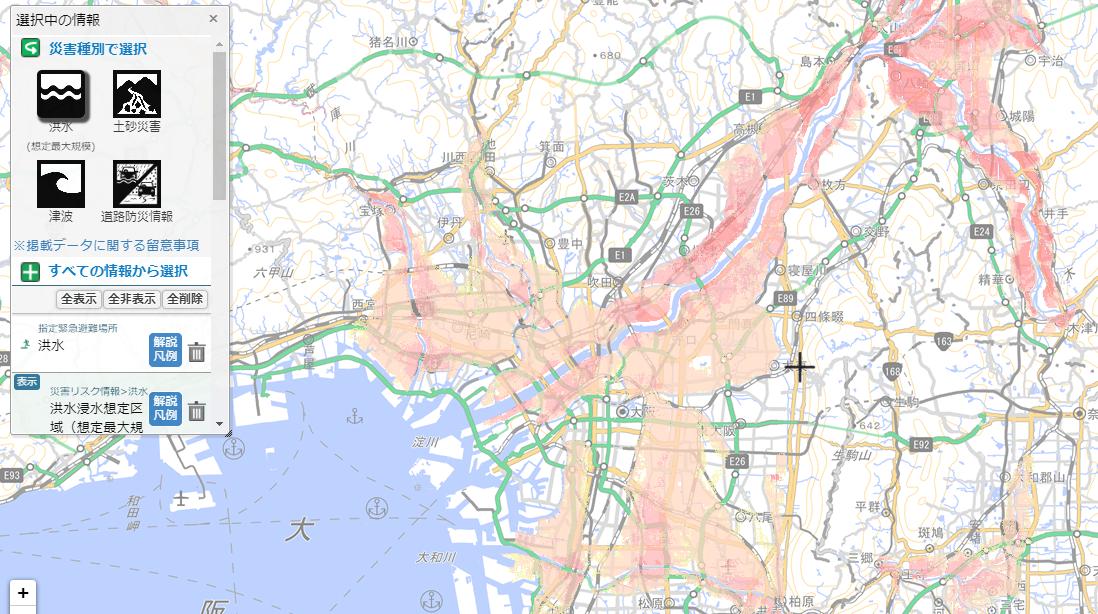 重ねるハザードマップで大阪にカーソルを合わせて洪水を重ねた画像