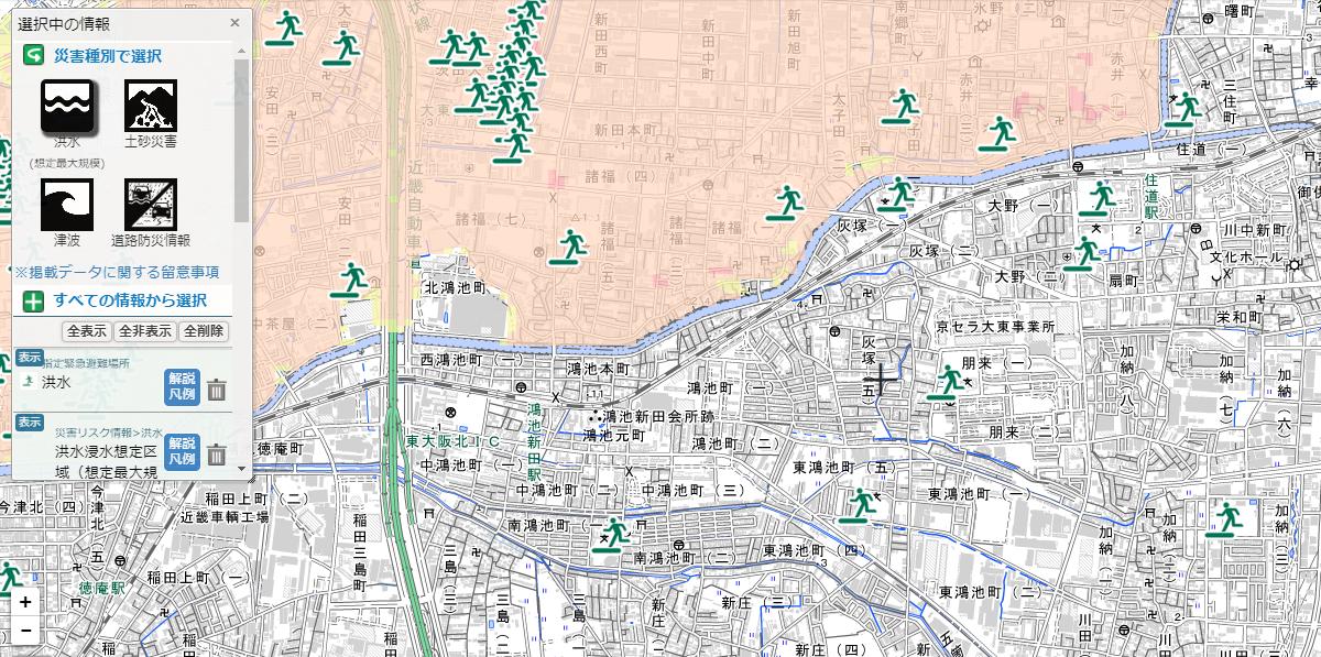 重ねるハザードマップで避難場所を表示させた画像