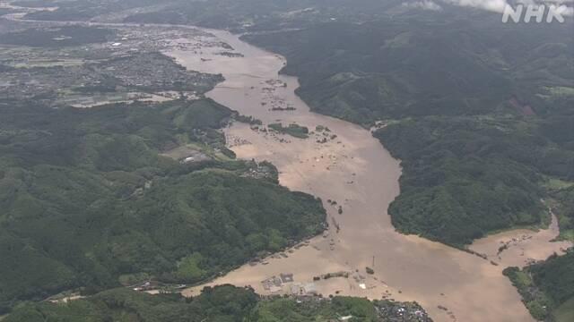 九州地方の豪雨NHKニュースの画像