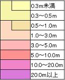重ねるハザードマップ内の浸水の色分け画像
