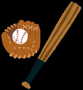 野球のバッドとグローブのいらすと